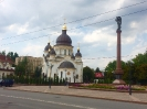 "Donetsk National Medical University ""DNMU"", Kirovohrad_2"